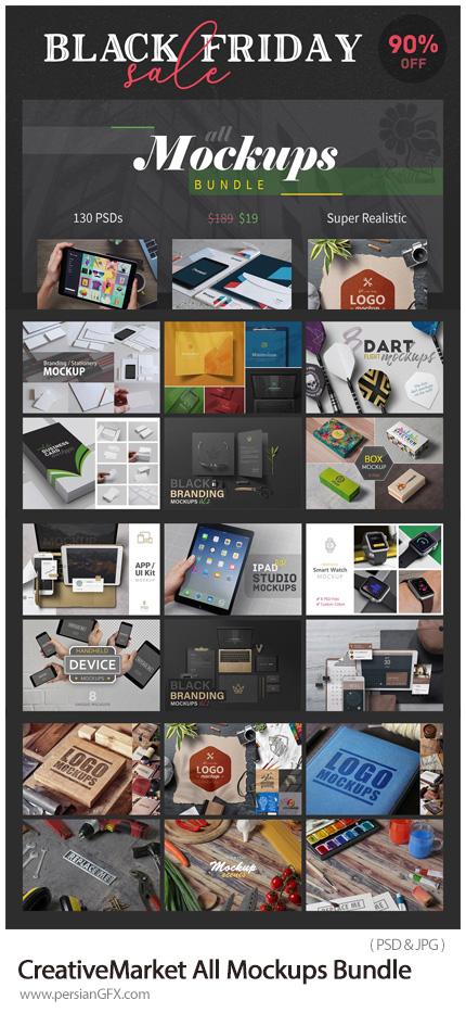 دانلود مجموعه موکاپ ست اداری و دستگاه های دیجیتالی - CreativeMarket All Mockups Bundle