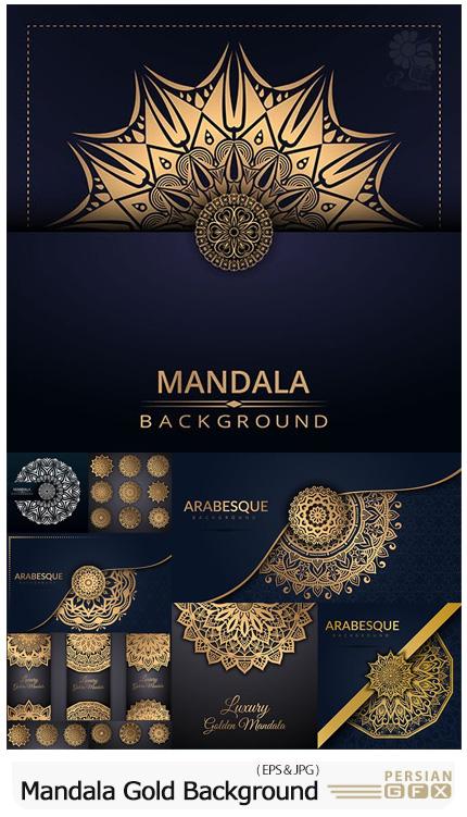 دانلود وکتور بک گراند های تزئینی با طرح های طلایی ماندالا - Mandala Gold Decorative Ornament Design Background