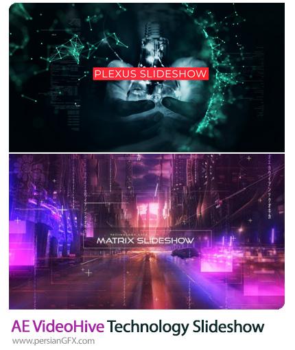دانلود 2 پروژه افترافکت اسلایدشو تصاویر با افکت تکنولوژی - VideoHive Technology Slideshow