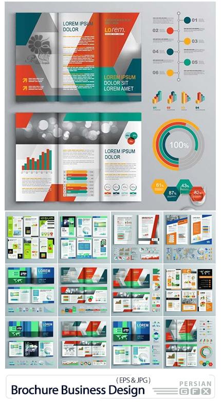 دانلود مجموعه وکتور بروشورهای تجاری متنوع - Vector Brochure Template Business Design