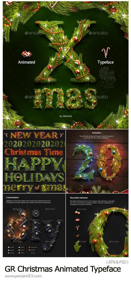 دانلود کیت حروف متحرک با افکت کریسمس - Graphicriver Christmas Animated Typeface