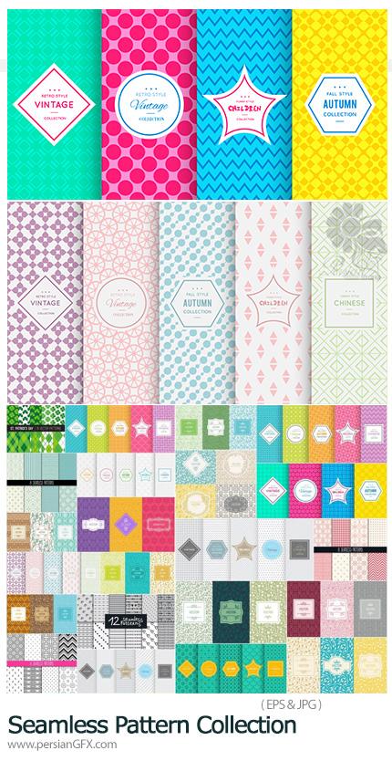 دانلود مجموعه پترن وکتور با طرح های فانتزی متنوع - Seamless Pattern Collection
