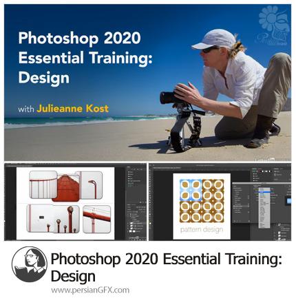 دانلود آموزش نکات ضروری طراحی در فتوشاپ سی سی 2020 از لیندا - Lynda Photoshop CC 2020 Essential Training: Design