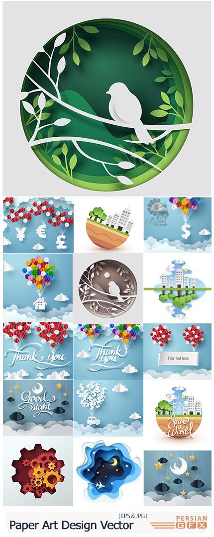 دانلود مجموعه وکتور طرح های خلاقانه با کاغذ - Paper Art Creative Design Illustration Vector