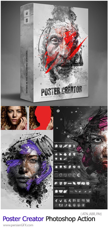 دانلود اکشن طراحی پوستر از عکس های پرتره - Poster Creator Photoshop Action 25155437