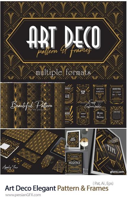 دانلود پترن و فریم های هنری تزیینی مشکلی طلایی برای بسته بندی و تبلیغات - Art Deco Elegant Pattern & Frames