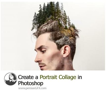 آموزش هنر کولاژ پرتره با تکنیک های ترکیب عکس ها در فتوشاپ - Lynda Create a Portrait Collage in Photoshop