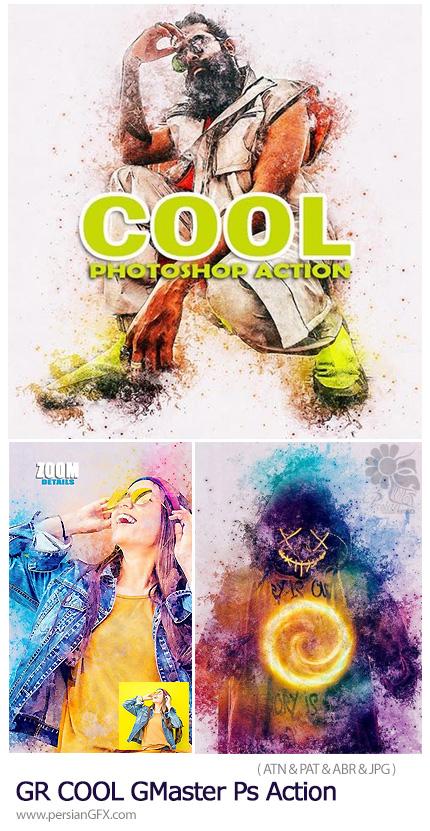 دانلود اکشن فتوشاپ تبدیل تصاویر به نقاشی فانتزی - GraphicRiver COOL GMaster Photoshop Action