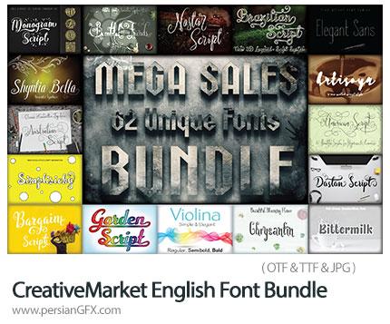 دانلود مجموعه فونت انگلیسی با طرح های متنوع - CreativeMarket English Font Bundle