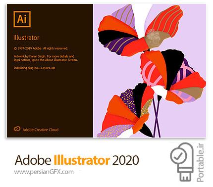 دانلود نرم افزار ادوبی ایلوستریتور 2020 پرتابل (بدون نیاز به نصب) - Adobe Illustrator 2020 v24.0.1.341 x64 Portable