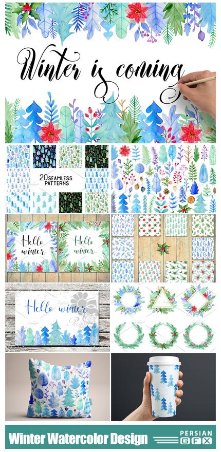 دانلود کیت عناصر طراحی آبرنگی زمستانی شامل پترن، تکسچر، فریم، بک گراند و ... - Winter Watercolor Design Kit