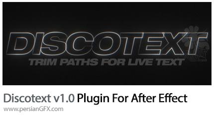 دانلود پلاگین Discotext برای نرم افزار افتر افکت - Discotext v1.0 Plugin For After Effect