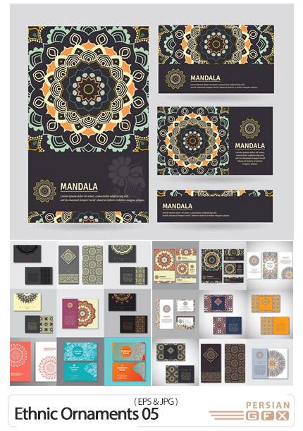 دانلود وکتور ست اداری با طرح های سنتی و تزئینی متنوع - Ethnic Ornaments 05