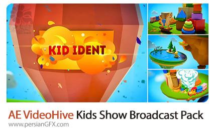 دانلود پکیج برودکست برنامه های کودک، کانال یوتیوب نوجوانان، شبکه تلویزیونی خانوادگی و اینترو سه بعدی کارتونی در افترافکت
