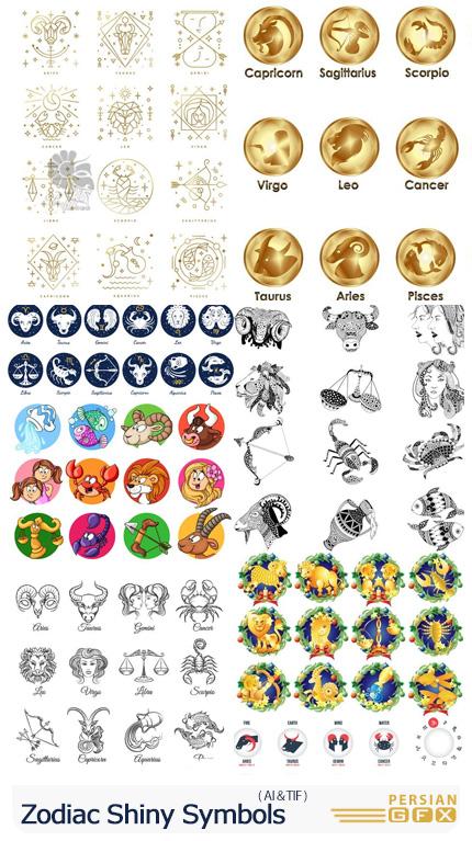 دانلود مجموعه وکتور سمبل های ماه تولد زودیاک و صورت های فلکی - Vectors Zodiac Shiny Symbols