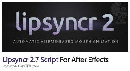 دانلود اسکریپت Lipsyncr برای انیمیت لب با صدا در افترافکت - Lipsyncr 2.7 Script For After Effects