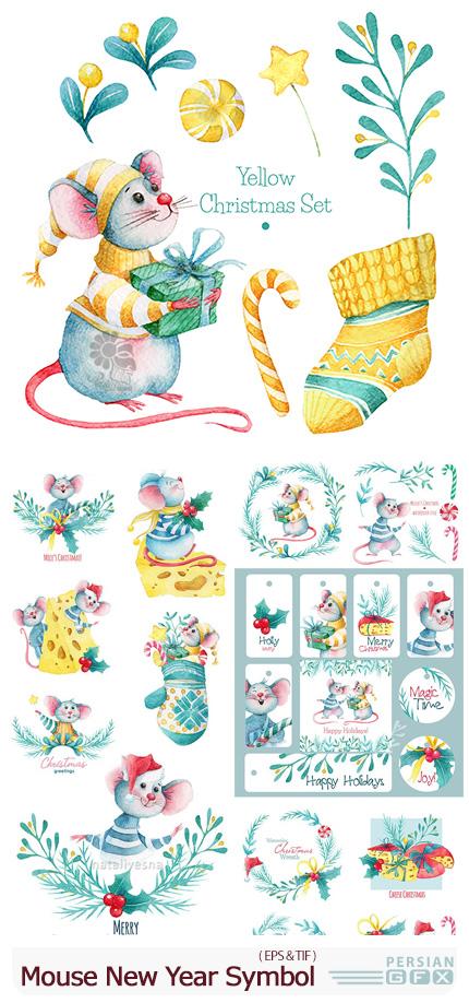 دانلود وکتور موش های کارتونی آبرنگی، نماد سال 2020 و 1399 - Mouse New Year Symbol Watercolor Illustrations