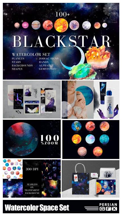 دانلود کلیپ آرت عناصر آبرنگی فضایی و کیهانی شامل پترن، بک گراند، المان های گرافیکی و ... - Watercolor Space, Cosmos Graphic Set