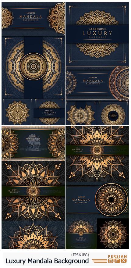 دانلود وکتور بک گراند اسلامی با طرح های تزئینی ماندالا - Luxury Mandala Gold Decor Arabic Islamic Background