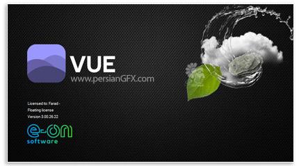 دانلود نرم افزار طراحی و ساخت مناظر طبیعی به صورت 3 بعدی - Vue v4.00.30.44 (2019 R4 build 4003044) x64 + Plugins + VUE Extra Content