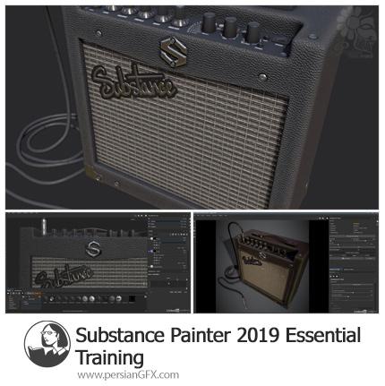 دانلود آموزش نکات ضروری نرم افزار Substance Painter - Lynda Substance Painter 2019 Essential Training