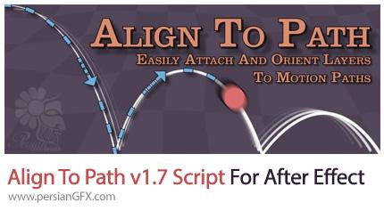 دانلود اسکریپت Align To Path برای نرم افزار افتر افکت - Align To Path v1.7 Script For After Effect Win/Mac