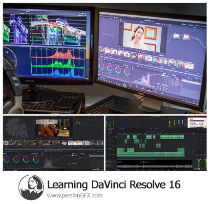 دانلود آموزش داوینچی ریزالو 16 - Lynda Learning DaVinci Resolve 16
