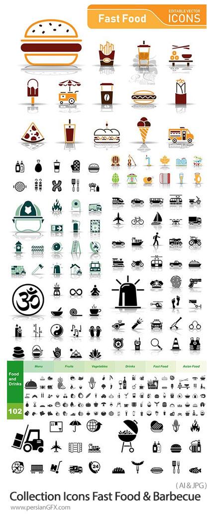دانلود مجموعه آیکون های فست فود و باربیکیو - Collection Icons Fast Food And Barbecue Black
