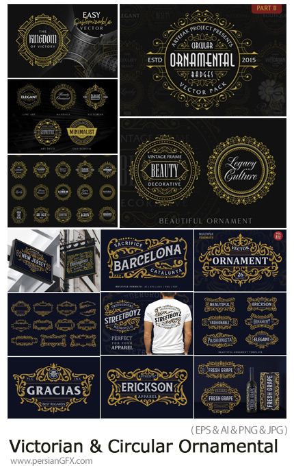 دانلود مجموعه وکتور فریم های تزئینی لوکس - Victorian And Circular Ornamental Badges Vector
