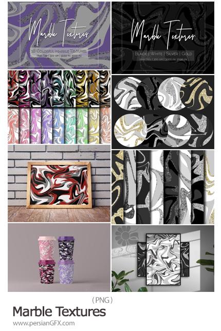 دانلود مجموعه تکسچر ماربل رنگارنگ و سیاه و سفید - Marble Textures