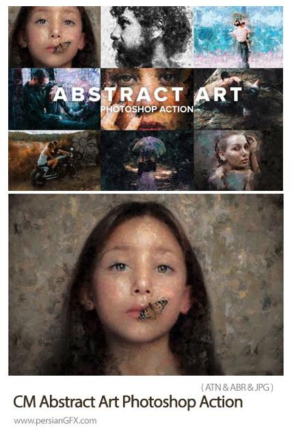 دانلود اکشن فتوشاپ ساخت تصاویر هنری انتزاعی - CreativeMarket Abstract Art Photoshop Action