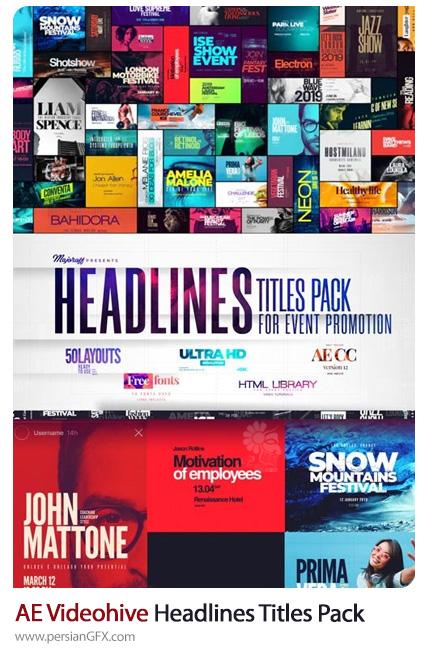 دانلود مجموعه تایتل ها و عناوین مختلف سرصفحه برای افترافکت همراه با آموزش ویدئویی - Videohive Headlines Titles Pack