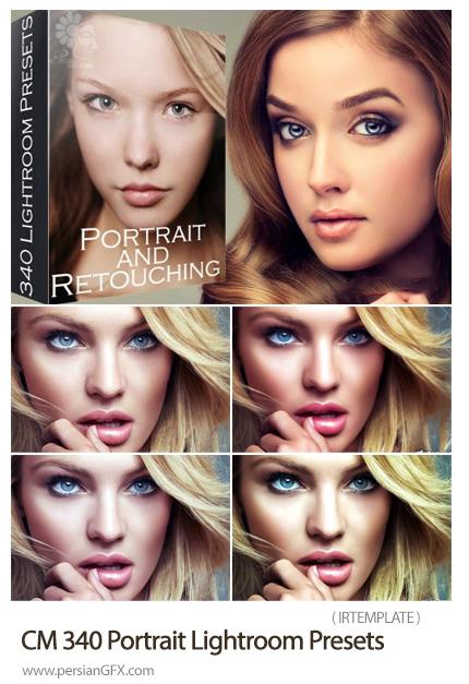 دانلود 340 پریست لایتروم روتوش پرتره - CreativeMarket 340 Portrait Adobe Lightroom Presets