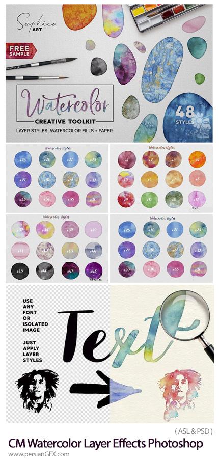 دانلود استایل فتوشاپ با افکت لایه باز آبرنگی برای متن - CreativeMarket Watercolor Layer Effects Photoshop