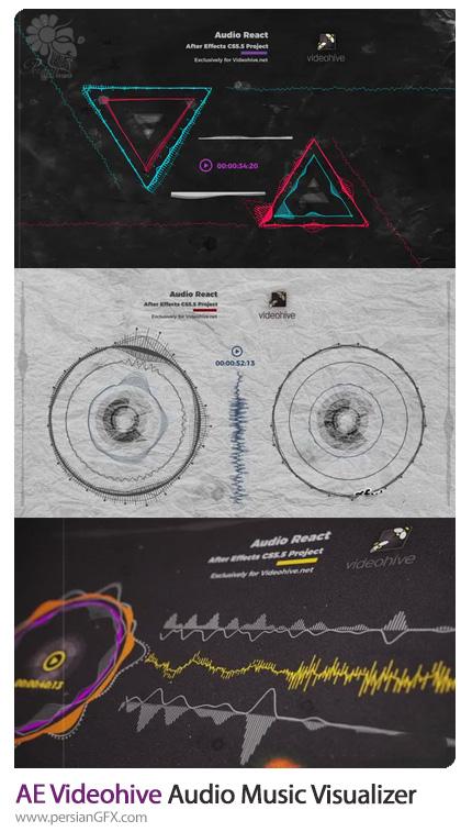 دانلود پروژه افترافکت افکت های صوتی ویژوالایزر به همراه آموزش ویدئویی - Videohive Audio React Music Visualizer