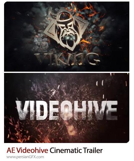 دانلود 2 پروژه افترافکت تریلر سینمایی با افکت انفجار و جرقه آتش - Videohive Cinematic Trailer