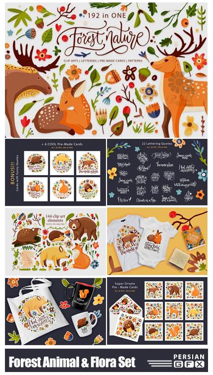 دانلود کلیپ آرت عناصر طراحی گلدار و حیوانات - Forest Nature Animal And Flora Set