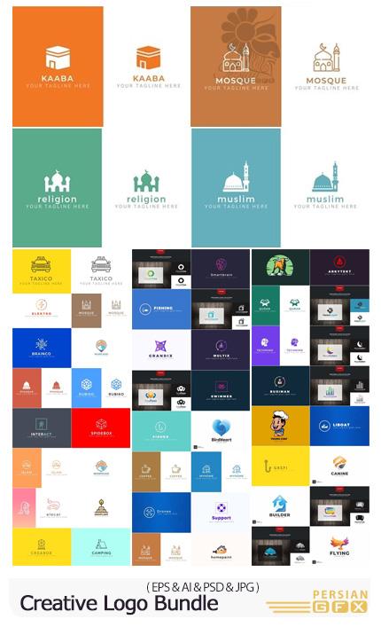 دانلود مجموعه آرم و لوگوی خلاقانه با موضوعات مختلف - Creative Logo Bundle