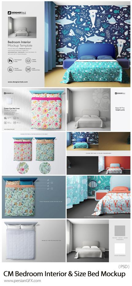 دانلود مجموعه موکاپ تخت خواب و طراحی داخلی اتاق خواب - CM Bedroom Interior And Queen Size Bed Mockup