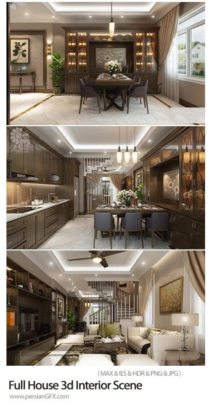 دانلود مجموعه مدل های سه بعدی آشپزخانه، اتاق خواب و سالن پذیرایی - Full House 3d Interior Scene