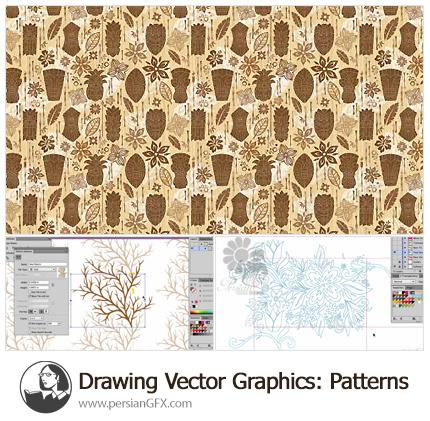 دانلود آموزش طراحی گرافیک برداری: پترن در ایلوستریتور - Lynda Drawing Vector Graphics: Patterns