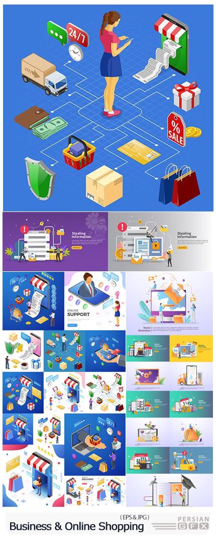 دانلود مجموعه طرح های ایزومتریک فروشگاه و بازایابی آنلاین - Business And Online Shopping And Technology Marketing