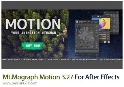 دانلود پلاگین افترافکت برای ساخت موشن گرافیک - Mt.Mograph Motion 3.27 For After Effects Win/Mac