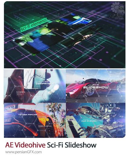 دانلود 2 پروژه افترافکت اسلایدشو تصاویر با افکت علمی و تخیلی - Videohive Sci-Fi Slideshow