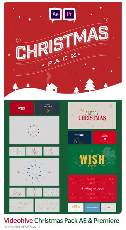 دانلود پک طراحی کریسمس برای افترافکت و پریمیر به همراه آموزش ویدئویی - Videohive Christmas Pack After Effects And Premiere Pro