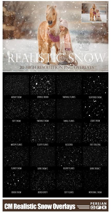 دانلود تصاویر پوششی بارش برف واقعی - CreativeMarket Realistic Snow Overlays