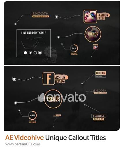 دانلود 2 پروژه آماده تایتل های Callout برای افترافکت و پریمیر به همراه آموزش ویدئویی - Videohive Unique Callout Titles