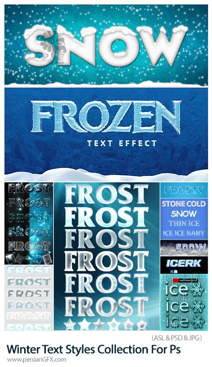 دانلود مجموعه استایل فتوشاپ با افکت زمستانی برای متن - Winter Text Styles Collection For Photoshop