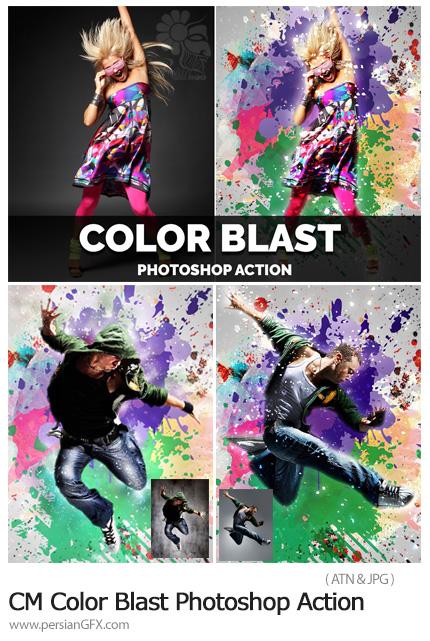 دانلود اکشن فتوشاپ ایجاد افکت انفجار رنگ بر روی تصاویر - CreativeMarket Color Blast Photoshop Action