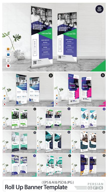 دانلود مجموعه بنرهای رول آپ تجاری و خلاقانه - Creative And Corporate Roll Up Banner AI & PSD Template